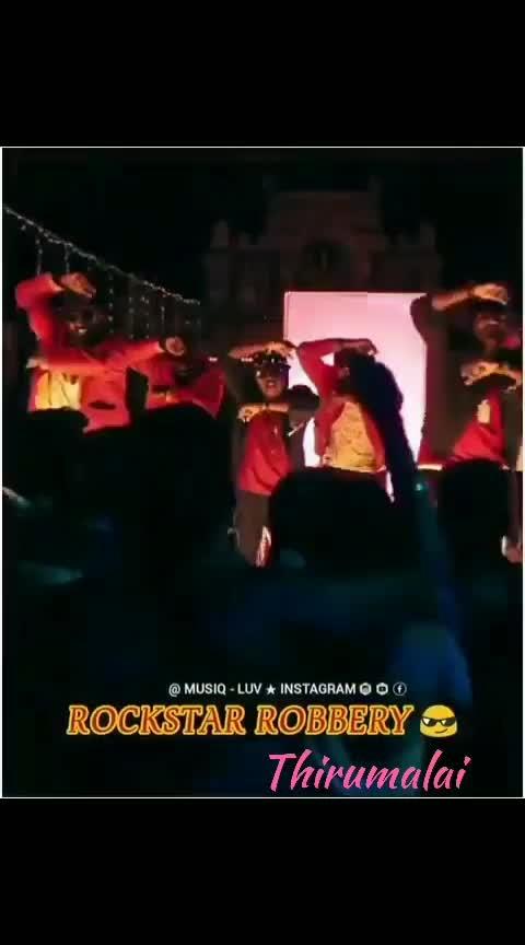 Rockstar Robbery