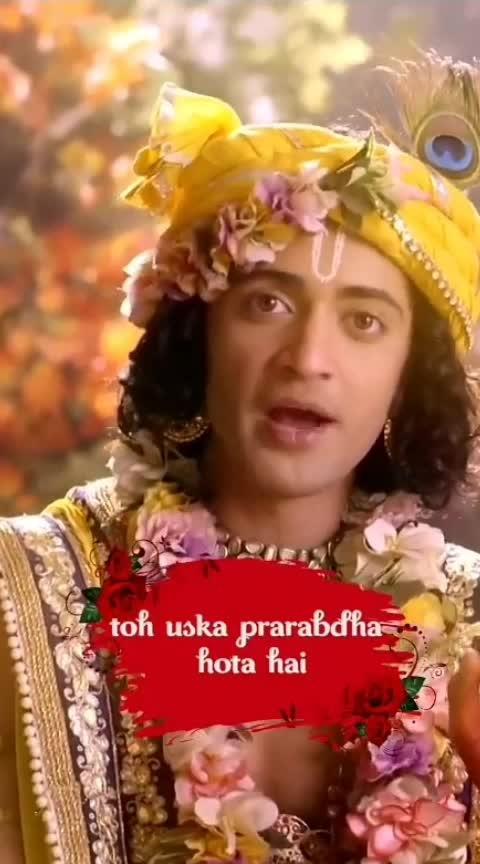 Krishna Vani   #krishnavani  #radhakrishna  #starbharat  #sumedhmudgalkar  #sarbadamanvlog