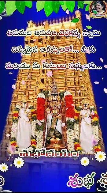 #goodmorning-roposo #lordvenkateshwara #happysaturday