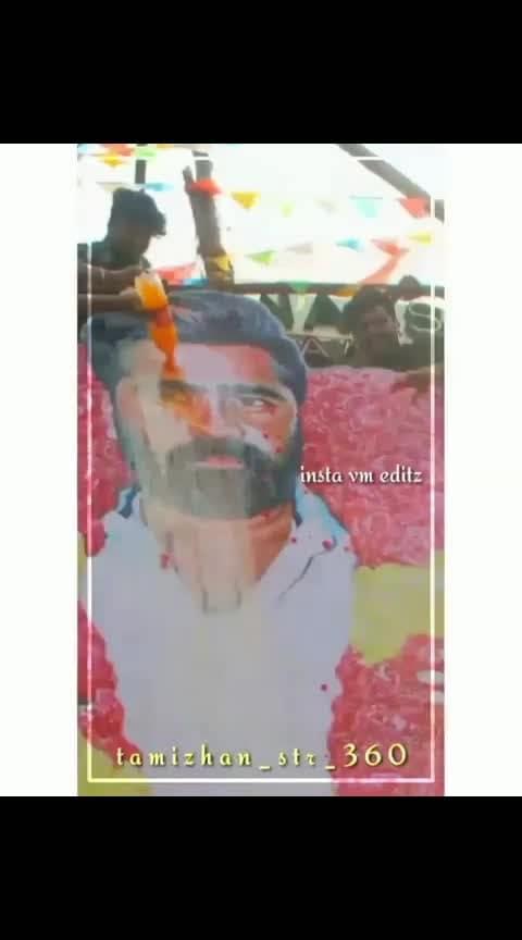 #maanadu #charming #mass #comercial #fun #entertainer #emotional #thalaivanstr #simbu #meghaakash #hiphoptamizha #sundarc #strtheundisputedking #vrv #mrmass #strsundarc #stylish #king #biker #strisback #kettavan #vallavan #manmadhan #silambarasan #strhaters #vaaliban #yuvan #vettaimannan #tamizhanstr360 #instavmeditz