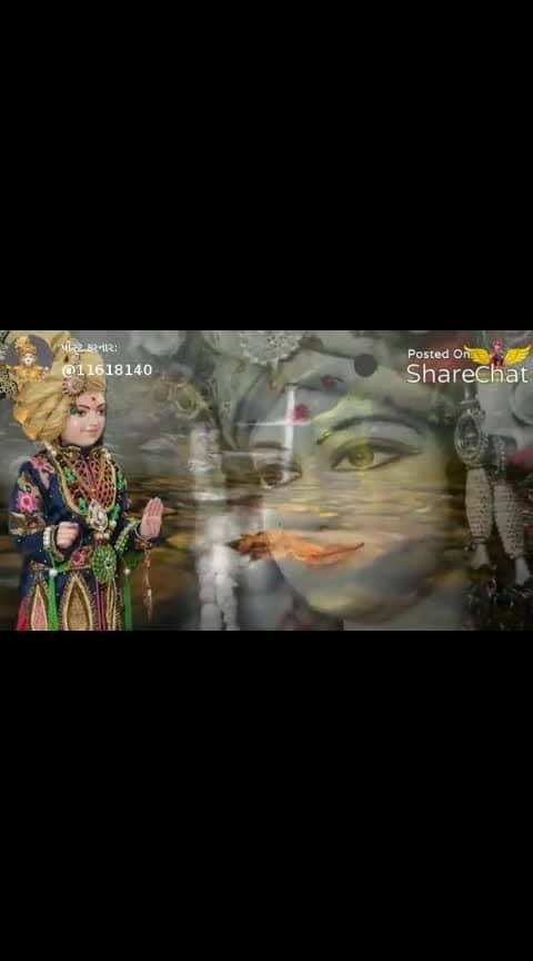 jag sufiyana