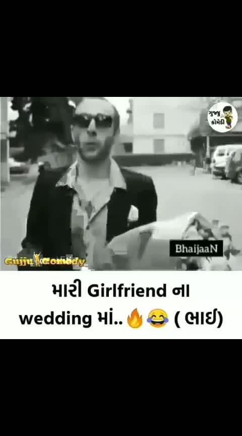 #girlsfriends na marriage