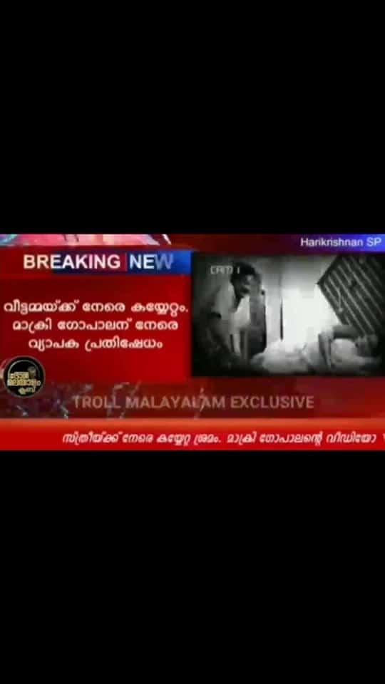 #whatsapp #troll #thuglife #trollmalayalam #salimkumar #manavalan #seiraraailaxmi #mollywood #actor #trolls #trollactress #funnyclip #youtubevideos