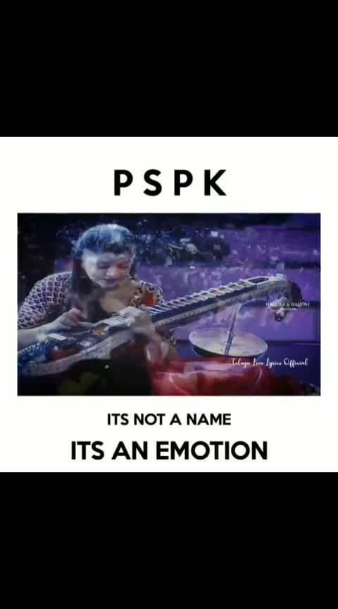 pspk classical #pspk  #pspkfans