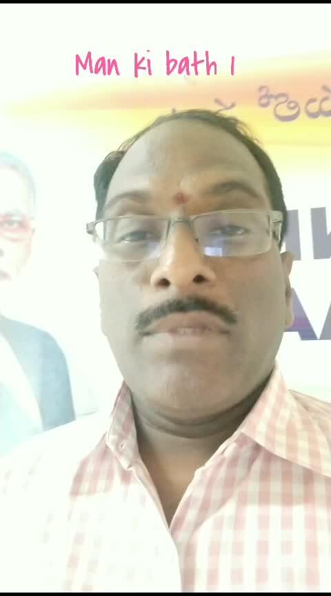 #primeminister #narendramodi #mankibaat #allindiaradio #aptsbreakingnews #roposostars #roposonews #roposotrends #currentaffairs #latest