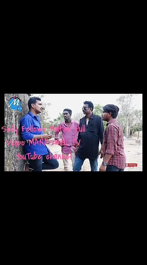 Selly Fellows Watch Full Video MANASWINI TV YouTube channel