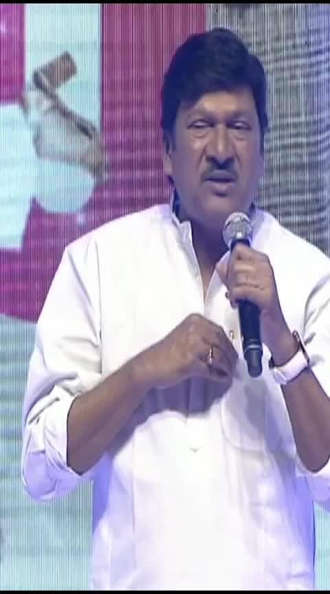 #వాడొక వేస్ట్ గాడు వదిలేయండి#Rajendraprasad@Oh Baby Pre Release Event#