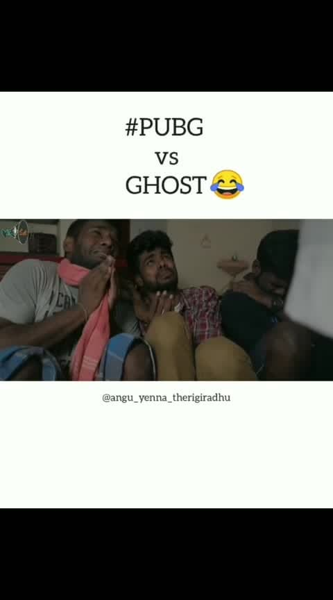 Tag this kind of PUBG veriyan's in your gang 😂.... Ghost odaye match poduvanunga 😂😎... watch full video on Youtube @micset_micset channel ❤ . . . . #new#1#trending#youtubevirals#whatsappstatus#love#tamilbgm#tamilsongs#tiktok#sriram#supersinger#neeyanaana#vijay#96#zero#nayanthara#thalathalapathy#vijaysethupathi#tollywood#love#lovebgm#yuvanbgm#ilayarajabgm#ilayarajasongs#mokkapostu#mokkapostu2#tamilviralvideos#anguyennatherigiradhu#micsetsothanaigal