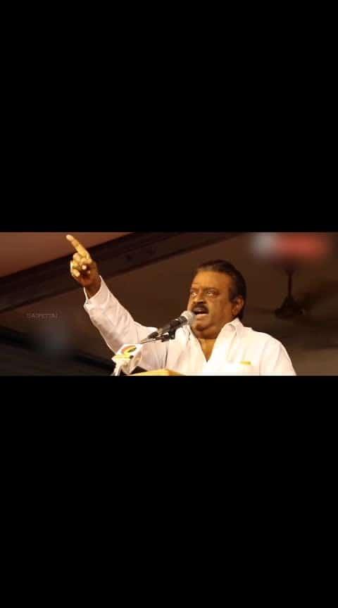 #sreethamilum #politicians #viralvideos #2k19