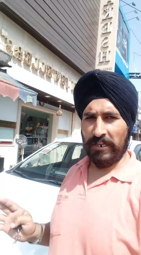 Jammu Gandhi Nagar Rakesh Jeweller ke shop per income Tex department ki Taraf se raid ki gayi..