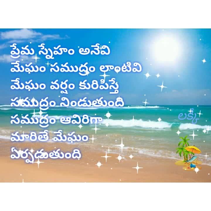 #Love@Friendship# #glitter #glitter #glitter #glitter