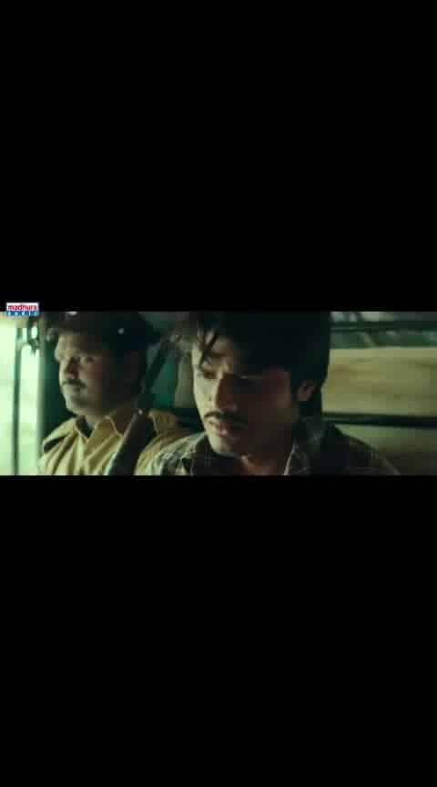 #dorasani_trailer #telugumovies