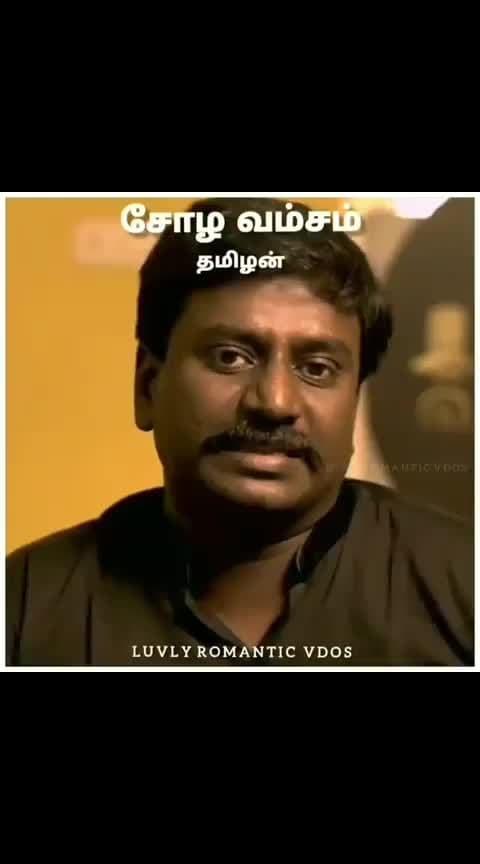 #tamilhits #roposo-tamil #tamil-beats #tamildialogues #tamilkavithai #tamilcute #tamilpolitics #tamilentertainment #tamil-sweet #tamil_local_beats #luv-roposo #died #roposo-hot #tamil-actress