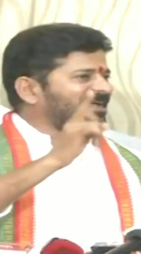 #వచ్చిన తెలంగాణా దయ్యాల పాలైంది@రేవంత్ రెడ్డి #congres party #MP #malkajgiri #telangana