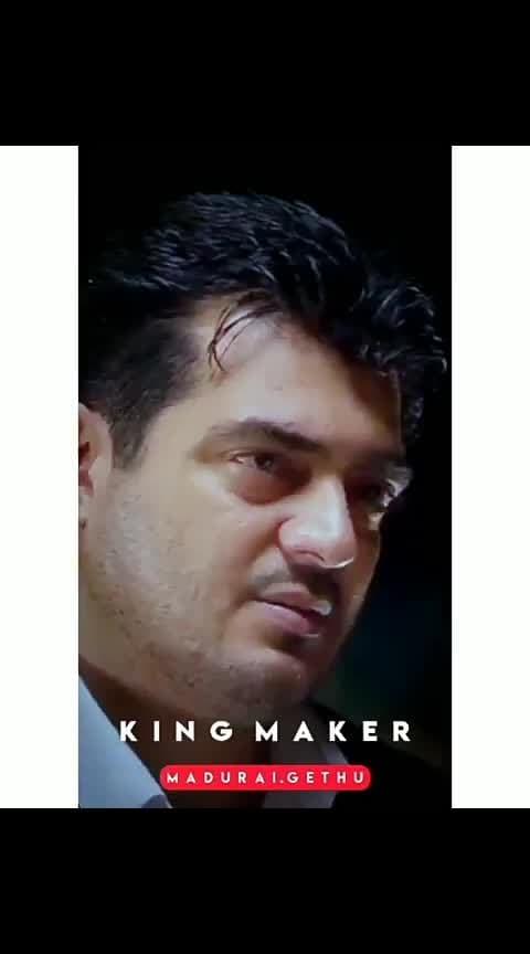 #kingmaker