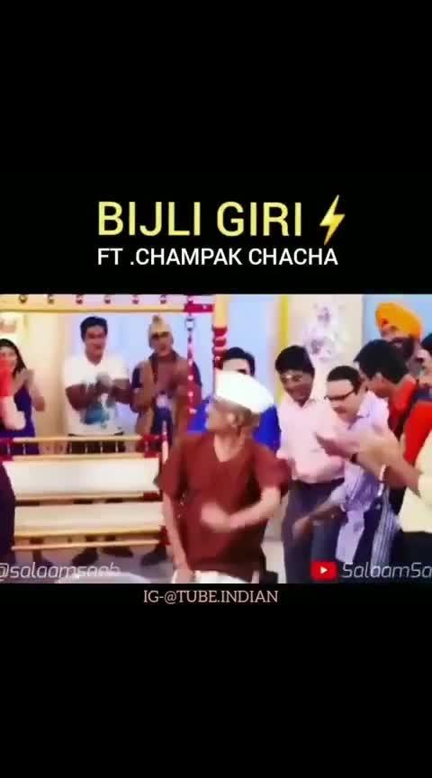 bijli girl #bapuji #jethalal #tmkoc #madhvi #babitaji #watchtillend #like #commentback #gift #share