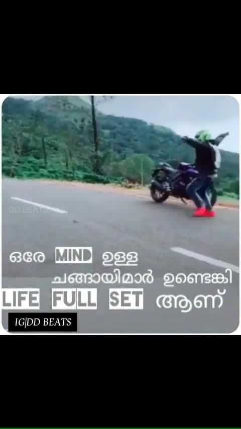 #trip #mood #himalayantalkies #haha-tv