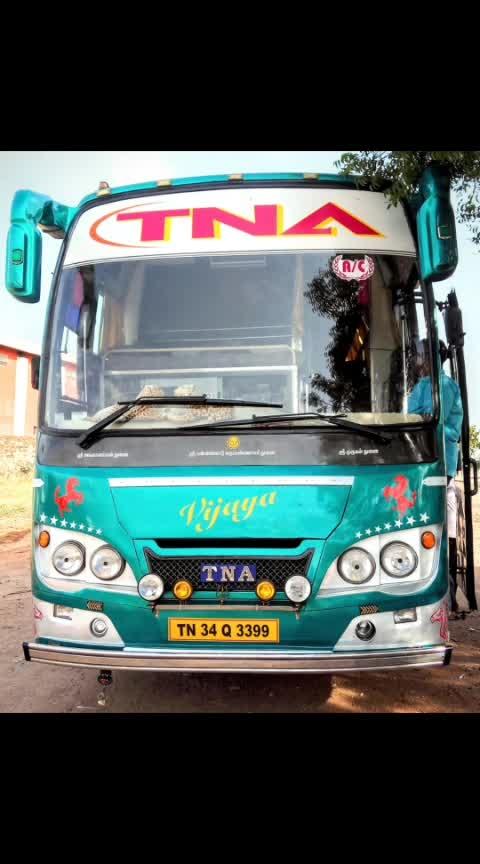 TNA travels