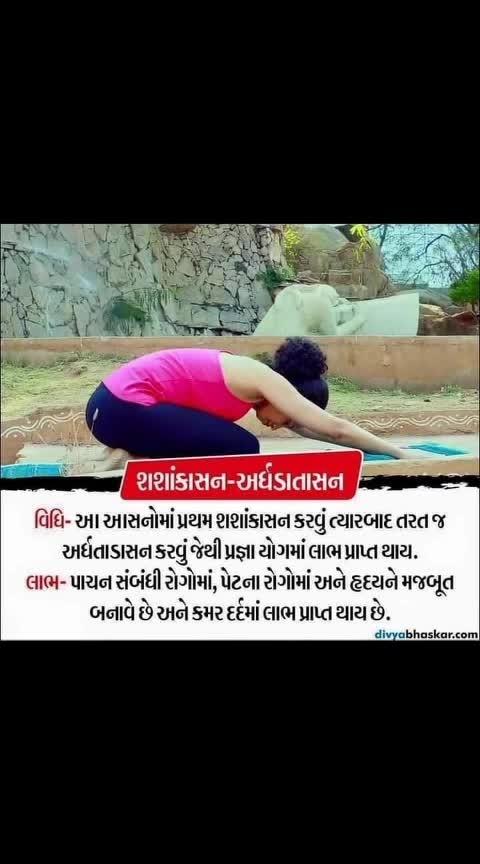 #healthblogger  #yogainspiration  #yogaeverydamnday