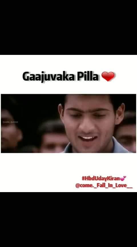 #gajuvaka_pilla