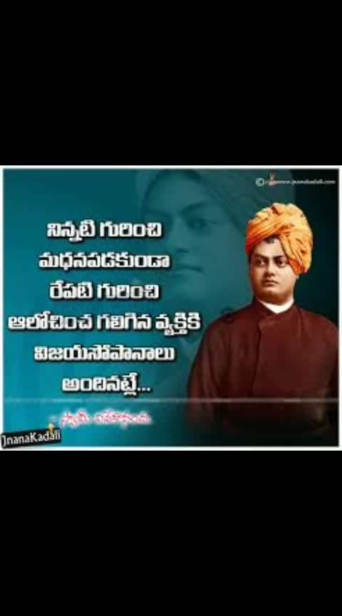 #soulfulquoteschannel #inspirationalquotes #soulfulquotes #roposoinspiration ♥️♥️❤️❤️💓❣️💕💝