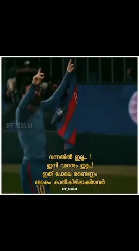 #messi#cristianoronaldo#skills#football#kings #life