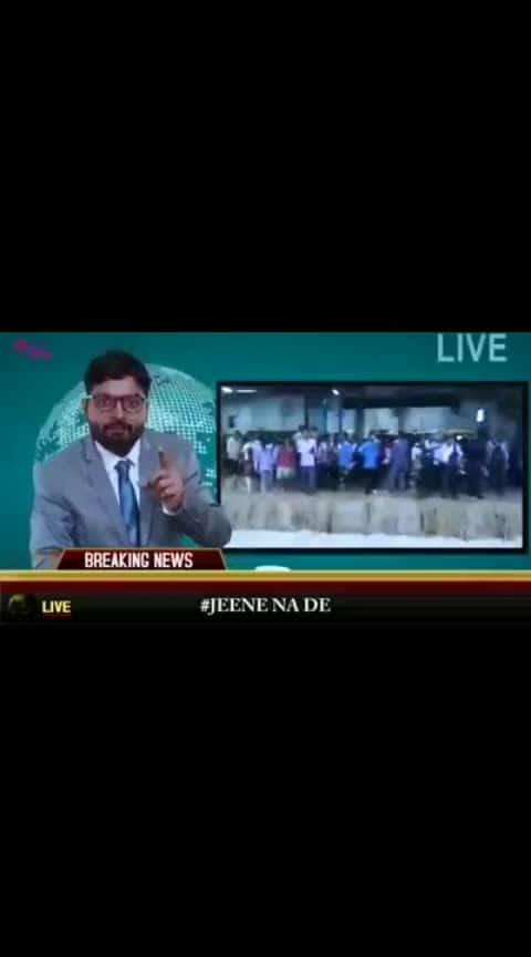 part-1 #mumbairains #rahulgandhi