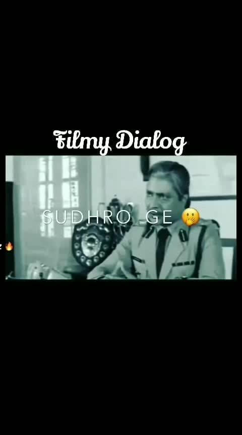 Gift send me please Shayari WhatsApp Status #whatsapp-status  #shayari  #poetry  #comedy  #fun  #story  #beautiful-life  #followers /#followmeonroposo  #filmygyan #filmyladka  #filmydialogues #famousdialogue #amithabachan