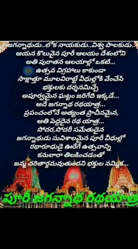 #roposobhakthi