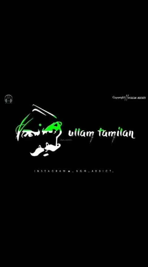 #tamizhan
