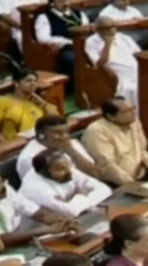 #budget2019 #modi2.0 #nirmalasitharaman #loksabha