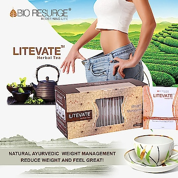 How to lose weight Naturally ?? The Litevate tea helps in loosing that extra weight in a healthy and organic manner. It has the effects of - Green Tea which is a potent antioxidant EGCG (Epigallocathechin gallate;, Catechin boosts the metabolism; Arjuna is anti-hyperlipidemic; Tulsi is Anti oxidant; Dalchini, Sauf and Saunth are Digestants which induce thermogenesis.    Available At : Bio Resurge( https://bit.ly/2FUa5ua ) www.amazon.in www.flipkart.com https://www.1mg.com | Nykaa, Paytm, eBay, Qtrove, Healthmug, LimeRoad, Shopclues.   #weightloss #litevate #effects #organic #tea #india #ayurveda #best #natural #weight #looseweight #healthyliving #drink #greentea #bioresurge #healthy #NaturalHealthCare #GetFit #FitLife #Fitness #healthyhappylife #organiclifestyle