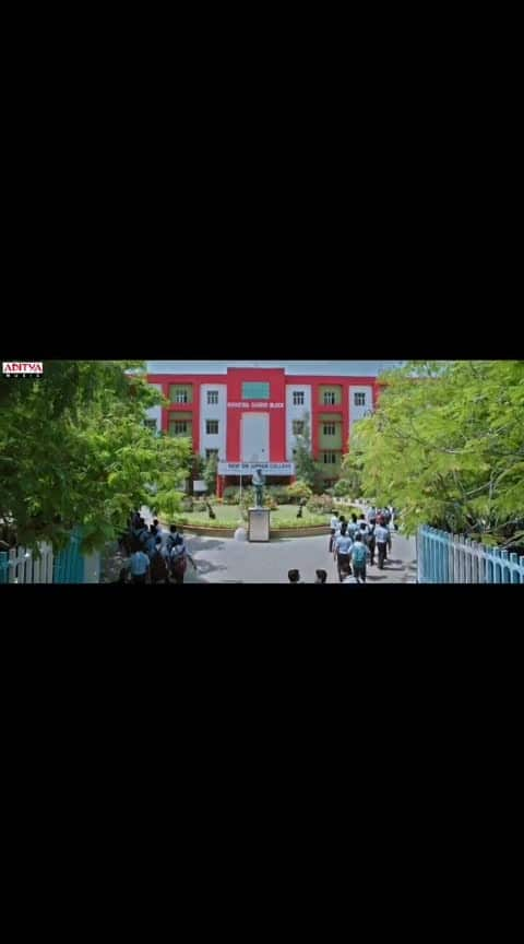 #undiporaadhey #teaser #telugucinema
