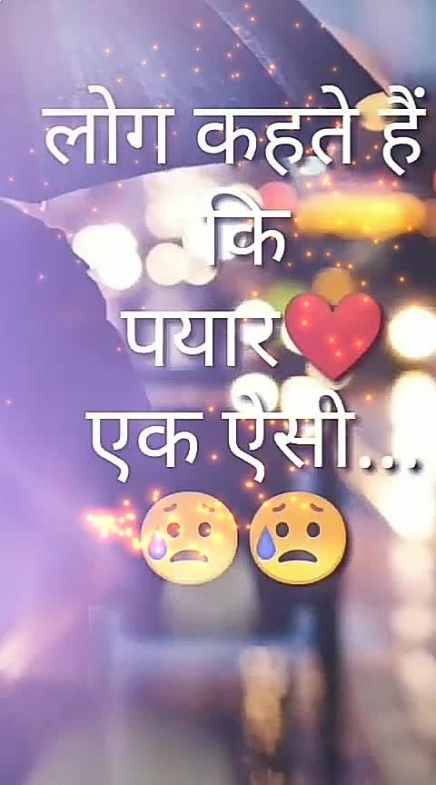 #sadness_filling_love