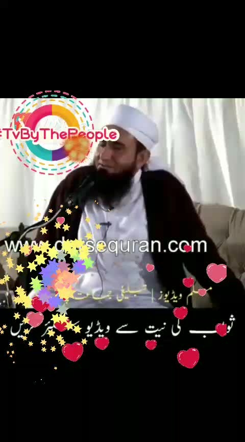 khuda naraz kab hota hai suniye or janiye #maulana tariq jameel  #bayan  #indian  #islamic  #muslim  #jummamubarak  #eidmubarak  #dawat  #namaz  #sunnah  #neki  #gunah