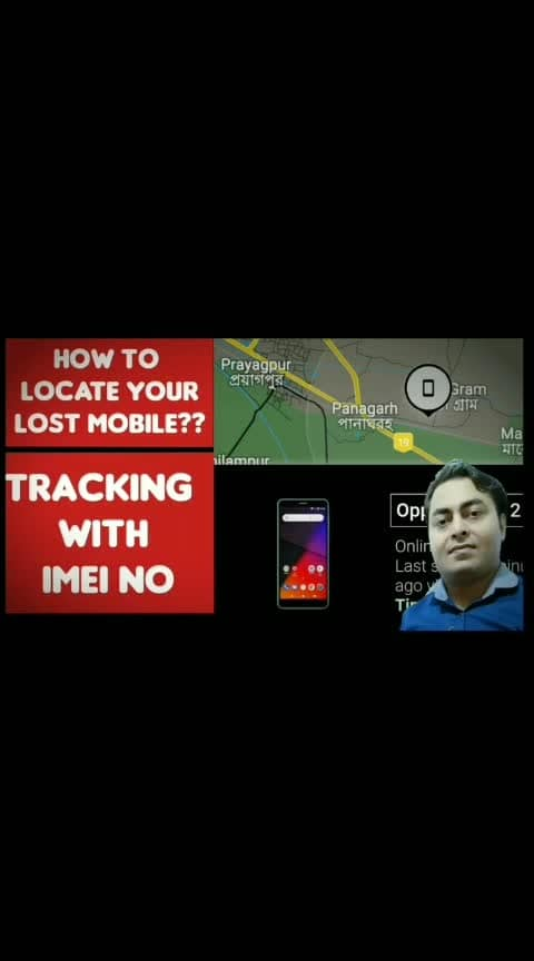 How to #locate your #lostmobile|#Tracking with #IMEI no #Digitalavatar