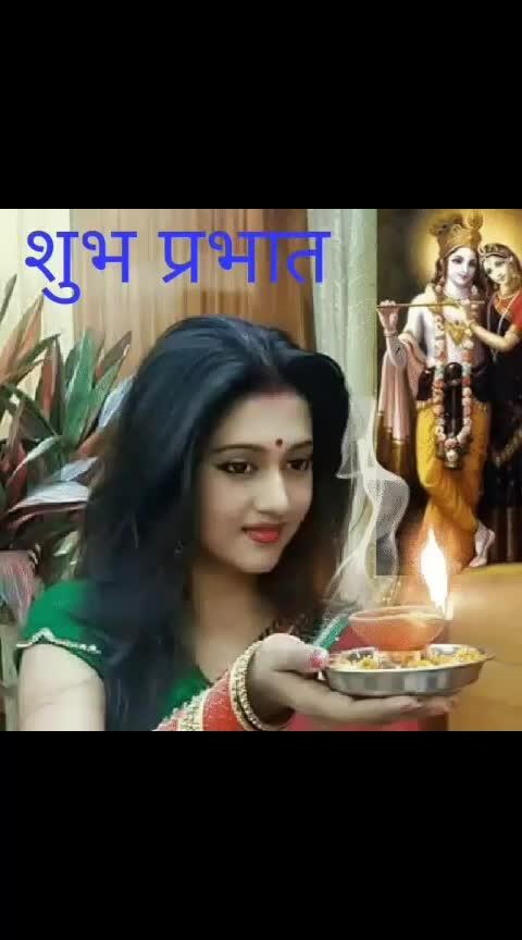 God #bhagwatgeeta #pooja #puja #krishna #kanha #arti #aarti #gifs #giftss #thaali #bhagwan #very-beautiful #roposo #channel #lols #lokesh #aggarwal #lokeshaggarwal #jaishreekrishna #dhoop #imlovinit #uniquestyle #art #Amazing #interesting #nice #Good #best
