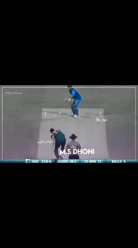 #msdhoni7 #thalada #cricketfever #criclove-fan-dhoni #indiawins-dhoni #indaincricketteam #caption #roposo-worldcup #cricketmoments #fans #proud-to-be-an-indian #roposo-rising-star-rapsong-roposo #roposo-beats #roposotv #tiktok-roposo