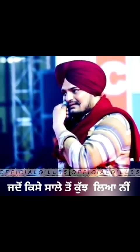 #sidhumoosewala #sidhu #sidhu_moose_wala #jattlife #punjabi #sidhu #nerubajwa #miss #chandigarhdiaries #chandigarh ✋ #my-atitude