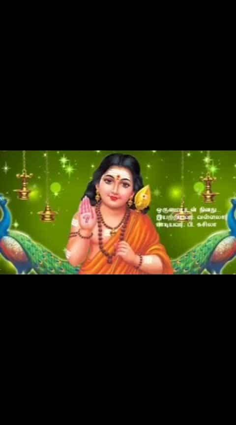 #tamilgod #muruganthunai