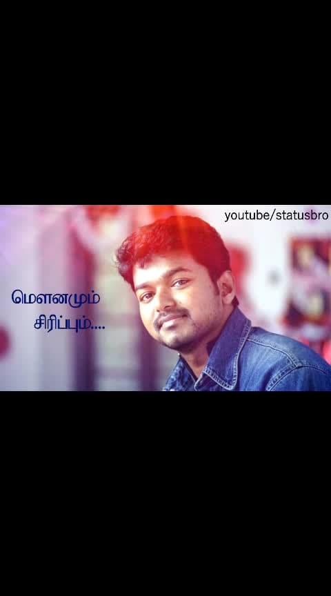 pudicha 💎 gift pannuga ➡️FOLLOW❣️❣️ @karti0497 ❣️❣️❣️ ❣️❣️😍😍😍😘 Karthick #feeling-loved #loveness #love  #tiktoktrending   #loveness  #whatsapp #samantha #lovestatus  #dhanush  #nayanthara #like ❣️❣️  tamil whatsapp status, tamil whatsapp status songs, tamil whatsapp status video love, tamil whatsapp status videos, tamil whatsapp status love, tamil whatsapp status new, tamil whatsapp status video songs new, tamil whatsapp status video song, tamil whatsapp status comedy, tamil whatsapp status lyrics, tamil whatsapp status about life, tamil whatsapp status album, tamil whatsapp status album songs, tamil whatsapp status app, tamil whatsapp status ajith, tamil whatsapp status amma, tamil whatsapp status attitude, tamil whatsapp status album video songs, tamil whatsapp status alone, tamil whatsapp status angry, a letter tamil whatsapp status, tamil whatsapp status best, tamil whatsapp status breakup, tamil whatsapp status birthday, tamil whatsapp status boy, tamil whatsapp status best app, tamil whatsapp status brother and sister, b letter whatsapp status tamil, b.com whatsapp status tamil, b letter whatsapp status tamil song, b.com students whatsapp status tamil, b.a english whatsapp status tamil, tamil whatsapp status comedy video, tamil whatsapp status cut songs, tamil whatsapp status com, tamil whatsapp status christian songs, tamil whatsapp status cartoon, tamil whatsapp status ccv, tamil whatsapp status cute, tamil whatsapp status collection, c letter whatsapp status tamil, tamil whatsapp status dialogue, tamil whatsapp status dialogue video, tamil whatsapp status dhanush, tamil whatsapp status dj, tamil whatsapp status dance, tamil whatsapp status dailog, tamil whatsapp status drinking, tamil whatsapp status diwali, tamil whatsapp status deepavali, hd tamil whatsapp status, hd tamil whatsapp status video, hd tamil whatsapp status video download, hd tamil whatsapp status download, hd tamil whatsapp status video free download, full screen hd tamil whatsapp status, fu