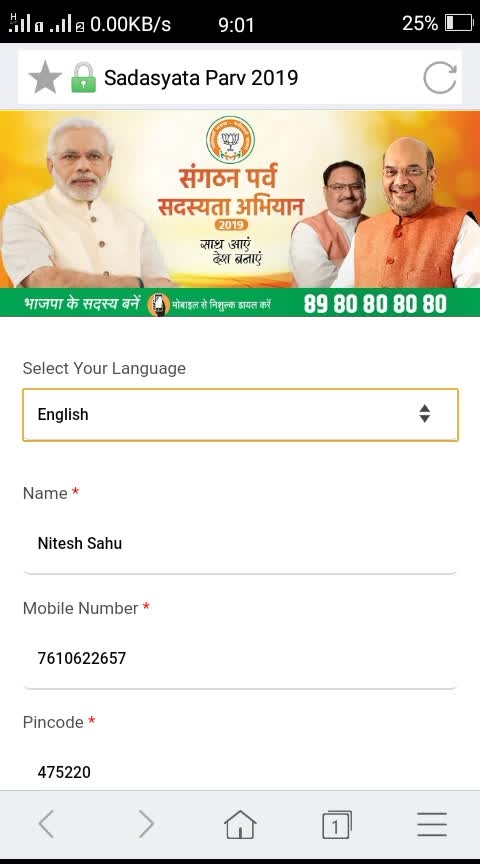 https://www.facebook.com/100025183208814/posts/441705740012196/?app=fbl  I just joined the BJP, you too can join the BJP and join hands to help create a New India! Give a missed call on 89 80 80 80 80 to #JoinBJP #BJPMembership. Via @BJP4India  https://www.narendramodi.in/sadasytaparv2019/card/1562470545737