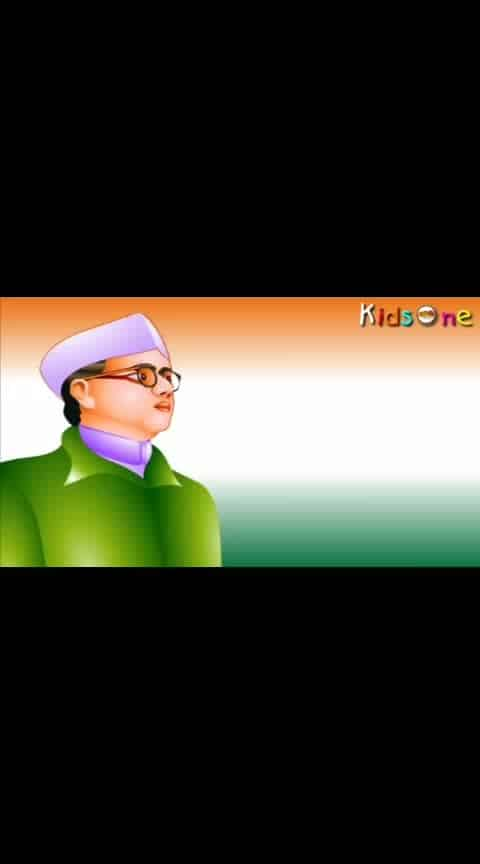 #salute#national#leader#subhashchandrabose