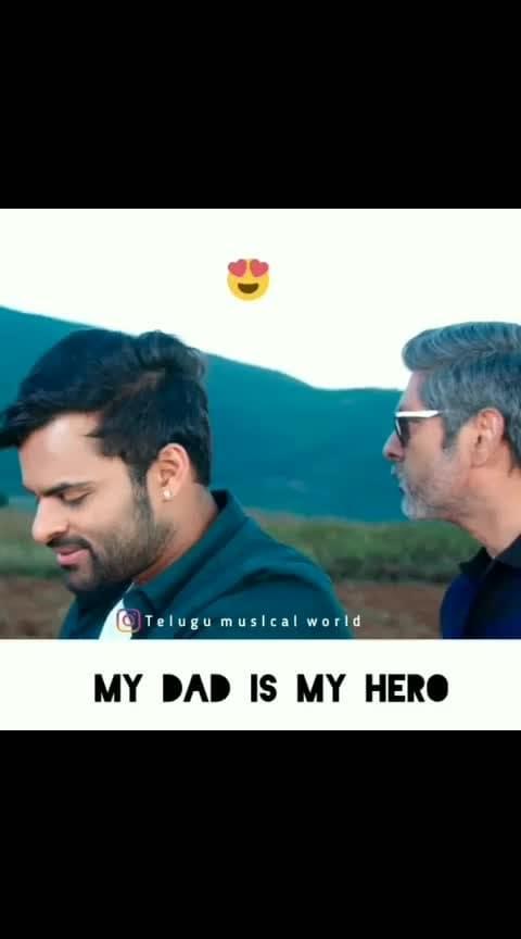 #dadlover #mydadismyhero #loveudad