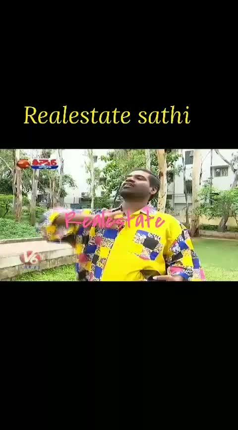 Realestate sathi😄#bitirisathi #roposo-comedy-telugu