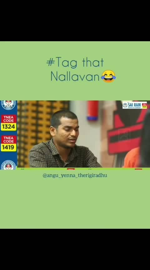 Tag this kind of nallavan in your gang 😂😂... watch full video on Youtube @blacksheeptamil channel ❤ . . . . #new#1#trending#youtubevirals#whatsappstatus#love#tamilbgm#tamilsongs#tiktok#sriram#supersinger#neeyanaana#vijay#96#zero#nayanthara#thalathalapathy#vijaysethupathi#tollywood#love#lovebgm#yuvanbgm#ilayarajabgm#ilayarajasongs#mokkapostu#mokkapostu2#tamilviralvideos#anguyennatherigiradhu#blacksheeptamil