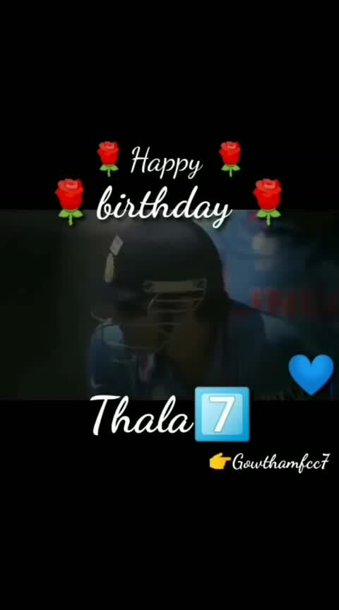 👉Wish you happy birthday 👈Ms Dhoni 7⃣ 🌹🌹🌹🌹🌹🌹🌹🌹🌹🌹 🌷🌷🌷🌷🌷🌷🌷🌷🌷🌷 🎂🎂🎂🎂🎂🎂🎂🎂🎂🎂 Gopinath speech sema... 👌👌👌👌👌👌👌👌👌 #msd #ms7 #july #7 #birthday #great #man #thala #india #csk #2011 #six #msdian #dhoni #gowthamfcc #7 #aj #gowtham #followback
