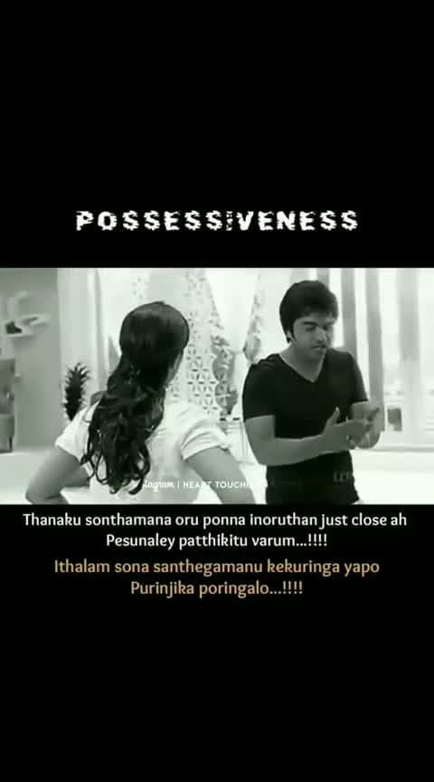 str#simbufans #simbhacreations #bro-sis #simbhufan #simbonoo #roposo-mo #all-actors-mo#quotes#Hossana#anbea#superhitsongs#blakescott  #tamilnadu#old-hindisong#new-song  roposo#hiphop#thali#chennaisuperkings #roposo-mass#socialmedia#dhoniforever#dhonifan#csk_fan#tamil-actress#rajasirmusic#chithra#airtelsupersinger#bigboss#tamil  gethu#anbea#hiphopdance#thali#Chennai superkings#roposo-mass#socialmedia#dhoniforever#dhonifan#csk_fan#tamil gethu #icc_worldcup_2019#tamilnadufestival#tamil cricket fans#roposo-tamil#ladies_fashion  roposo#roposo-star-mass#single-status#whatsapstatussong#netherlands#trollindia#mollywood#vishal#sneha#superstar-rajinikanth  hindisong#💯💯💯💯💯💯💯💯💯💯💯💯💯💯💯💯#hrithikroshan#rathika#saipallavi  tamil#hamma#gilli#nayanthara#suriyasivakumar #thalapthy_vijay#superb#awesome# #thala-ajith-theri#superstar-rajinikanth #thamana#thamana #hansika #harishkalyan #salman-katrina #bible#jesus#bibleverses  #vishal#jothika#96-vijaysethupathi-trisha-whatsapp#deepikapadukone#bagubali#racharan#megastar-ramcharan#anushkasharma#ntrfans#amirkhan#hindisuperhitsong#malaika  #priyankachopra#whatsappstatus#newtamilsong2019#superhit_song#roposo-rising-star-rapsong-roposo#awesome-stunt#beatiful#feeling#feeling-loved#fellingblessed#feeling #brokenhearts#kamalhassan#shruthihassan#rose#crazy#ro-hit #harishkalyan #ava#ponunga#tamil#india#indian-rupees#hindimovietrending#roposotrends sharukhan#hindiroposo#telugu-roposo  ##icc_worldcup_2019#tamilnadu-festival#tamil cricket fans#tamil roposo#roposo-star-mass#csk#worldcancerday2019#simran#revathi#roja#ngk_movie