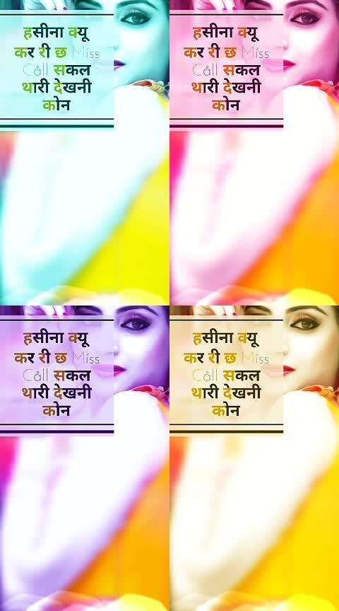 #Rajsthani_Meena_Stetus #rajasthanifolkdance
