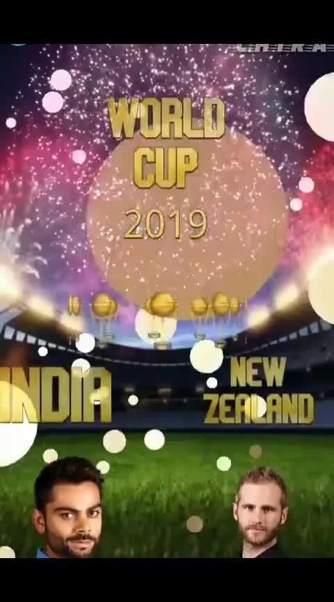 world world ka nara he world cup hamara he